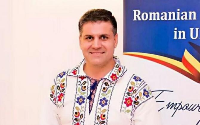Emanuel Cioacă