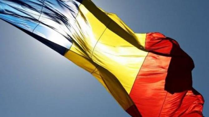 Drapel România