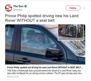 (w300) Prince Phi