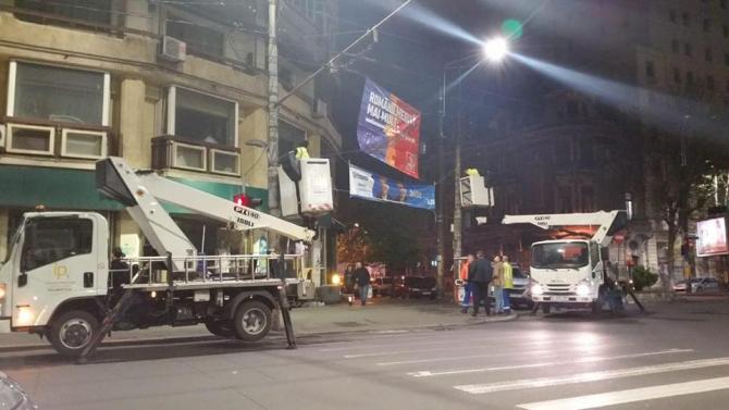 Banner PSD Bucuresti. Sursa foto: Vlad Voiculescu / Facebook