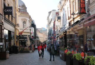 The old center of the capital  Foto: Crișan Andreescu