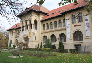 Museum of Geology Photo: Crișan Andreescu