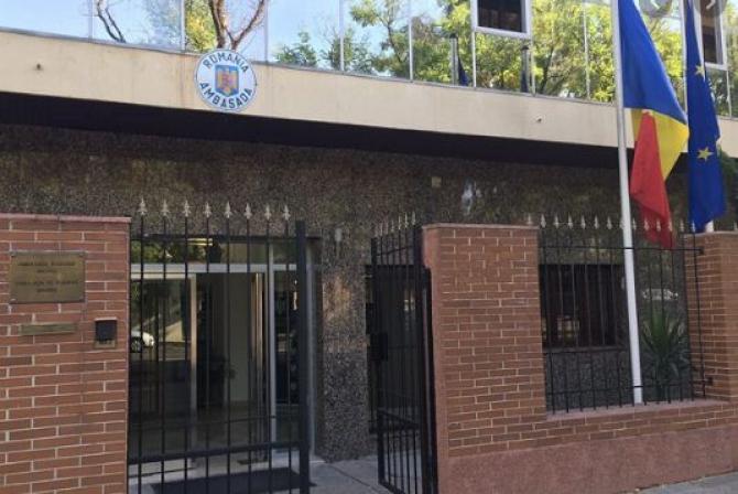 ambasada Romaniei in Spania