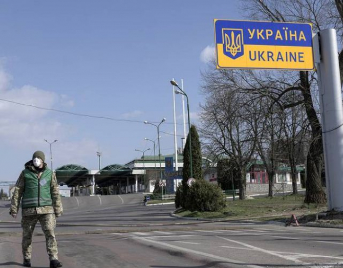 vama ucraina-romania