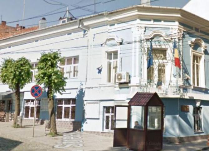 consulat_roman_cernauti