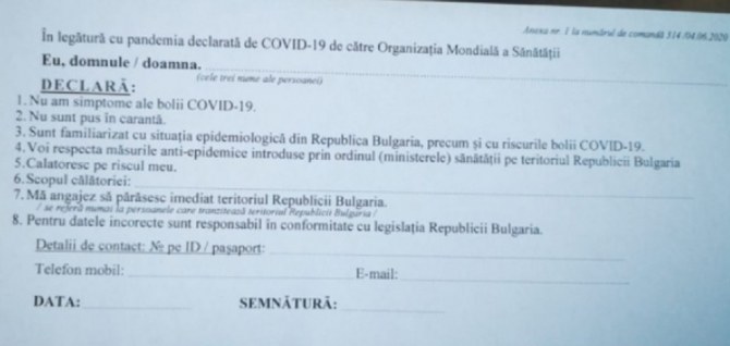 2. Sursa foto (document_declaratie_bulgaria.jpg)
