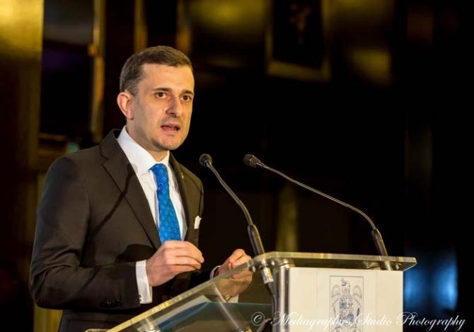 George Gabriel Bologan