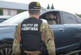 politia_de_frontiera
