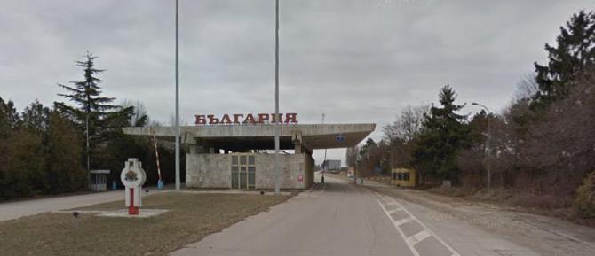 bulgaria_vama