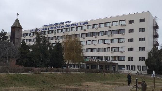 spital_judetean_arad