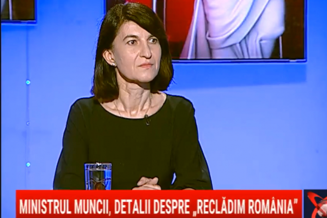 captura video Realitatea PLUS