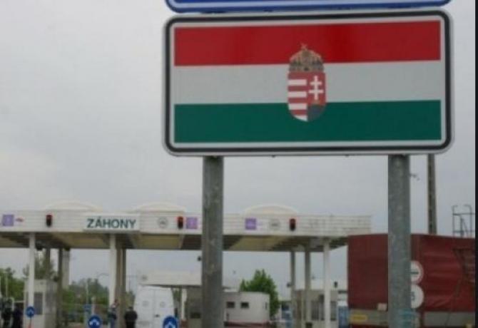 vama_ungaria