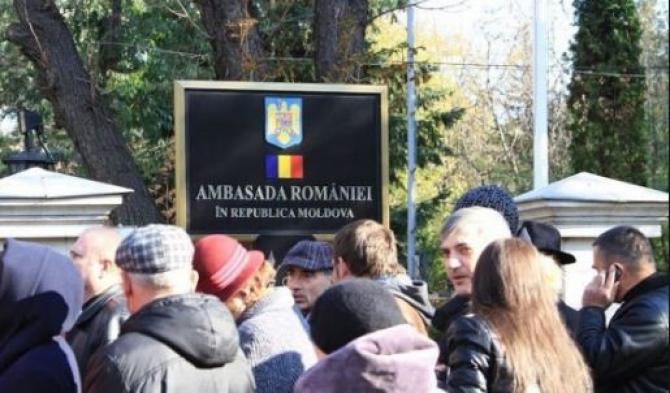 ambasada_romaniei_chisinau