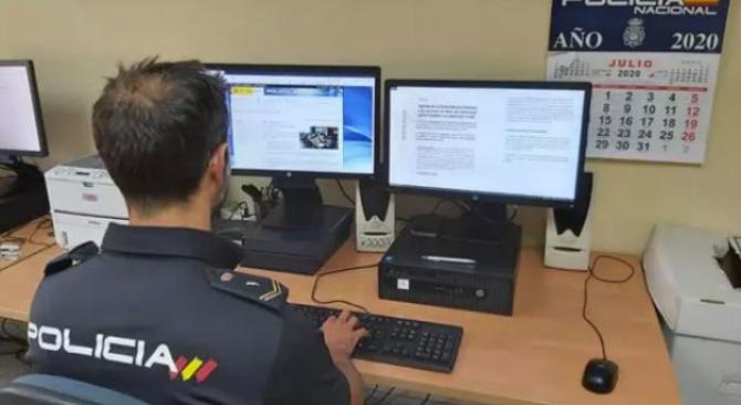 politia_spania_monitorizare