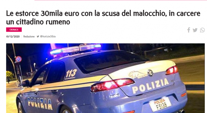 italianca deochi roman