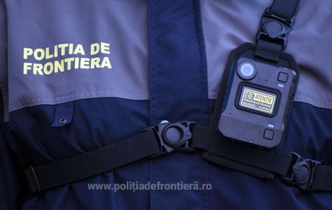 dotari_politia_de_frontiera