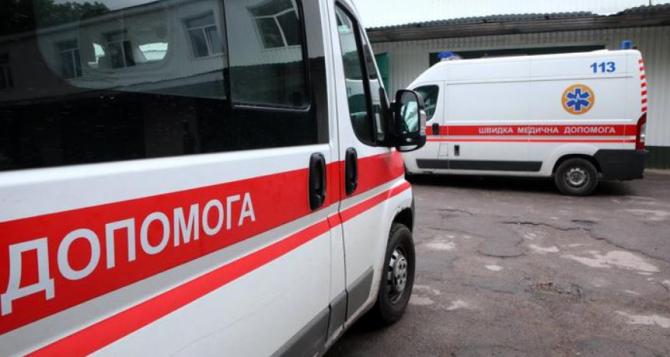 ambulanta ucraina explozie spital covid