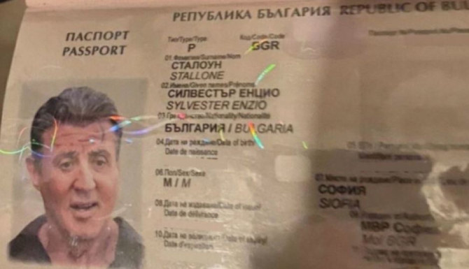 pasaport_fals_stallone