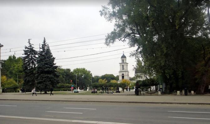 stare de urgenta republica moldova