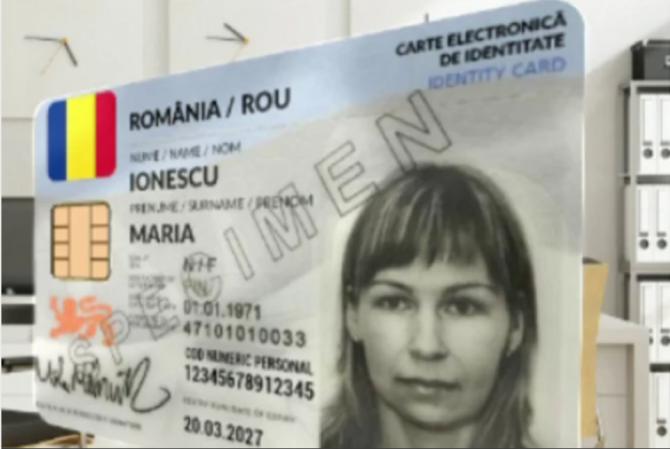 Carte de identitate electronică (Buletinul cu CIP)