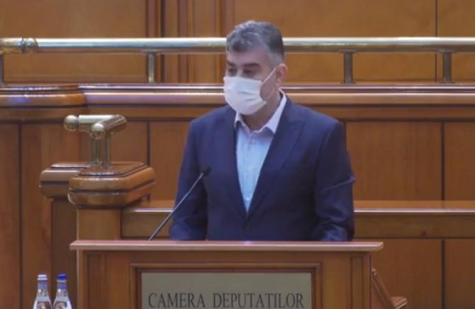 Marcel Ciolacu anunță că PSD intenționează să intre în grevă parlamentară