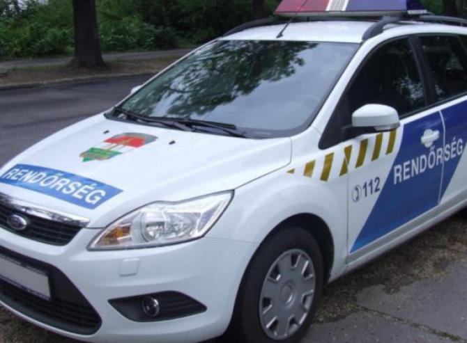 Ungaria politia ungara