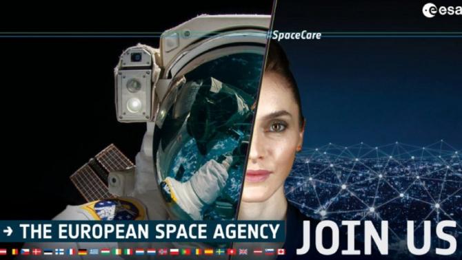 255 de români candidează la un post de astronaut european. Peste 22.000 de candidați