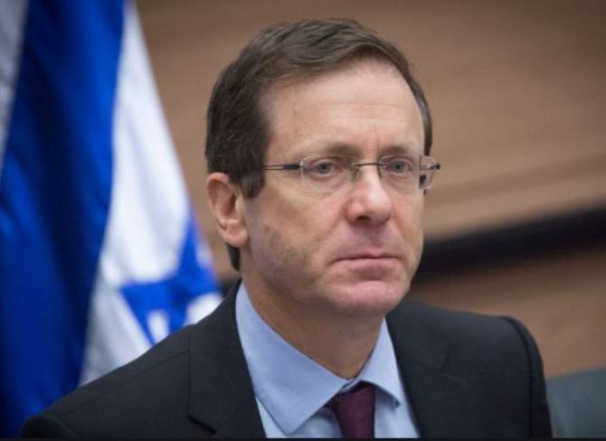 Isaac Herzog este noul președinte al Israelului