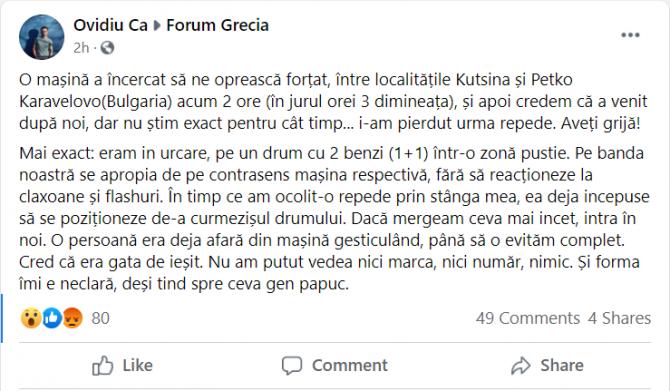 turisti-romani-in-drum-spre-grecia--blocati-de-o-masina-in-bulgaria-aveti-grija-e-ca-pe-vremuri
