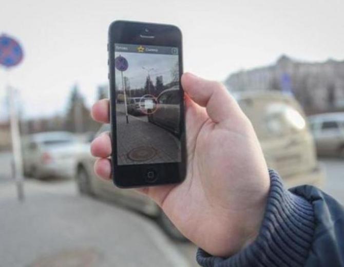 Cei care vor filma cu telefonul infracțiunile din trafic vor primi 10% din amenda plătită de infractor