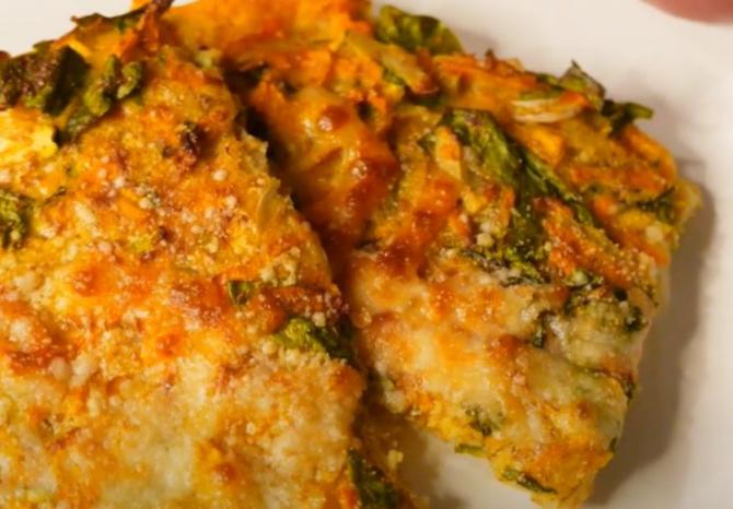 Focaccia ușoară de legume. O gustare excelentă cu doar 180 de calorii pe felie