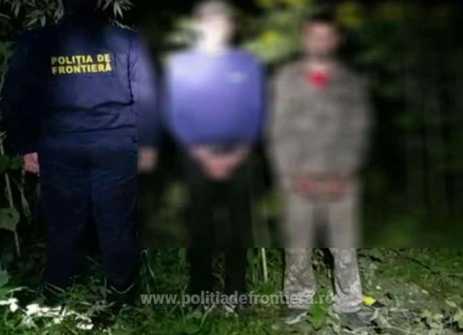 S-au tras mai multe focuri de armă la frontiera României
