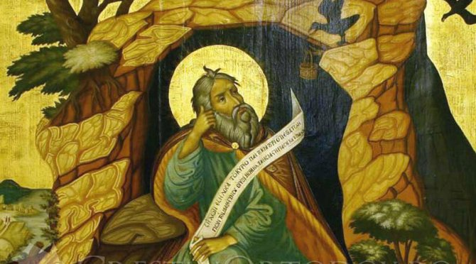Sfantul Ilie (sursa foto: crestin-ortodox.ro)