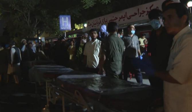 Afganistan. Doi adulţi şi un copil britanici, ucişi în atentatul de la aeroportul din Kabul