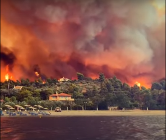 Incendiu Grecia (captura video)