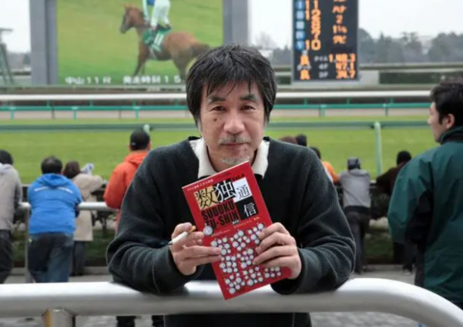 Părintele jocului sudoku a murit la 69 de ani. Japonezul s-a stins din viaţă din cauza unei boli nemiloase