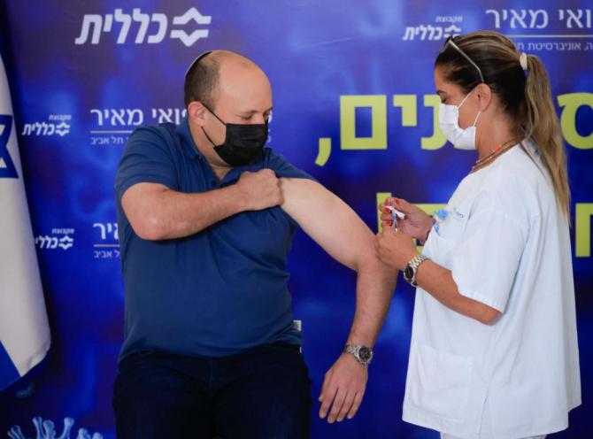 Premierul Israelului a primit a treia doză de vaccin împotriva COVID-19