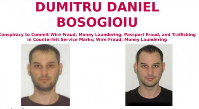 Un român căutat de FBI, prins de polițiștii din București