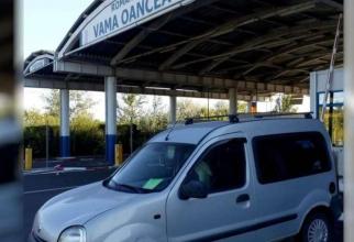 Autoturism, căutat de autorităţile bulgare, descoperit în vama Oancea. Șoferul a rămas pieton