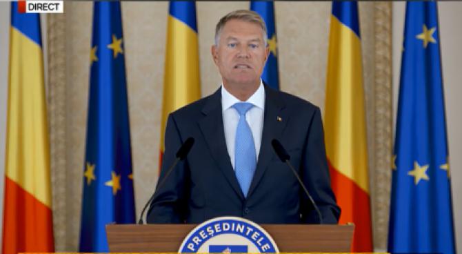 Iohannis a semnat decretele de revocare a minștrilor USR- PLUS și numirea miniștrilor interimari. Lista oficială