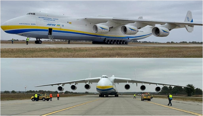 Cel mai mare avion din lume a aterizat, în premieră, pe Aeroportul Henri Coandă. FOTO: Facebook @Romatsa R.A