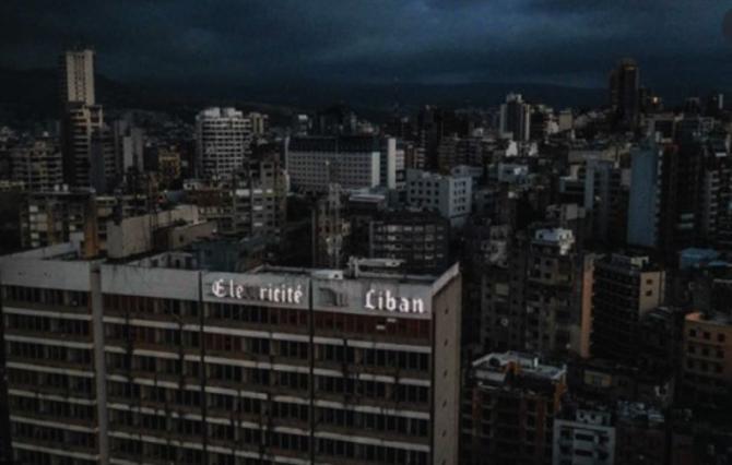 Libanul, lăsat în beznă. Principale centrale au rămas fără combustibil